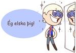 Iceland says 'Ég elska þig'